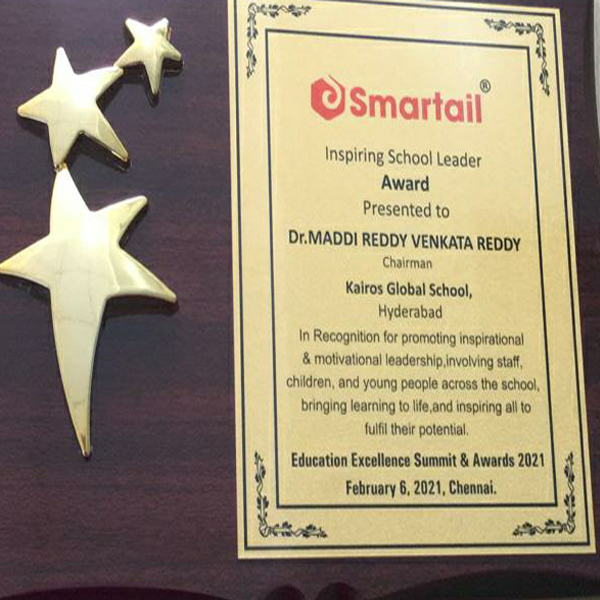 Education Excellence Summit Award Shield-2021